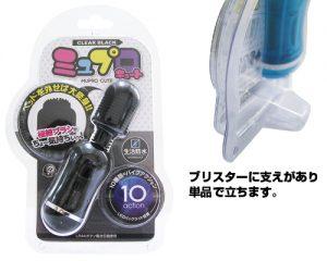 toy9902218