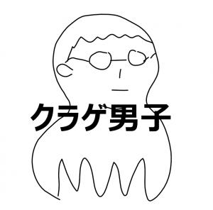 chara1